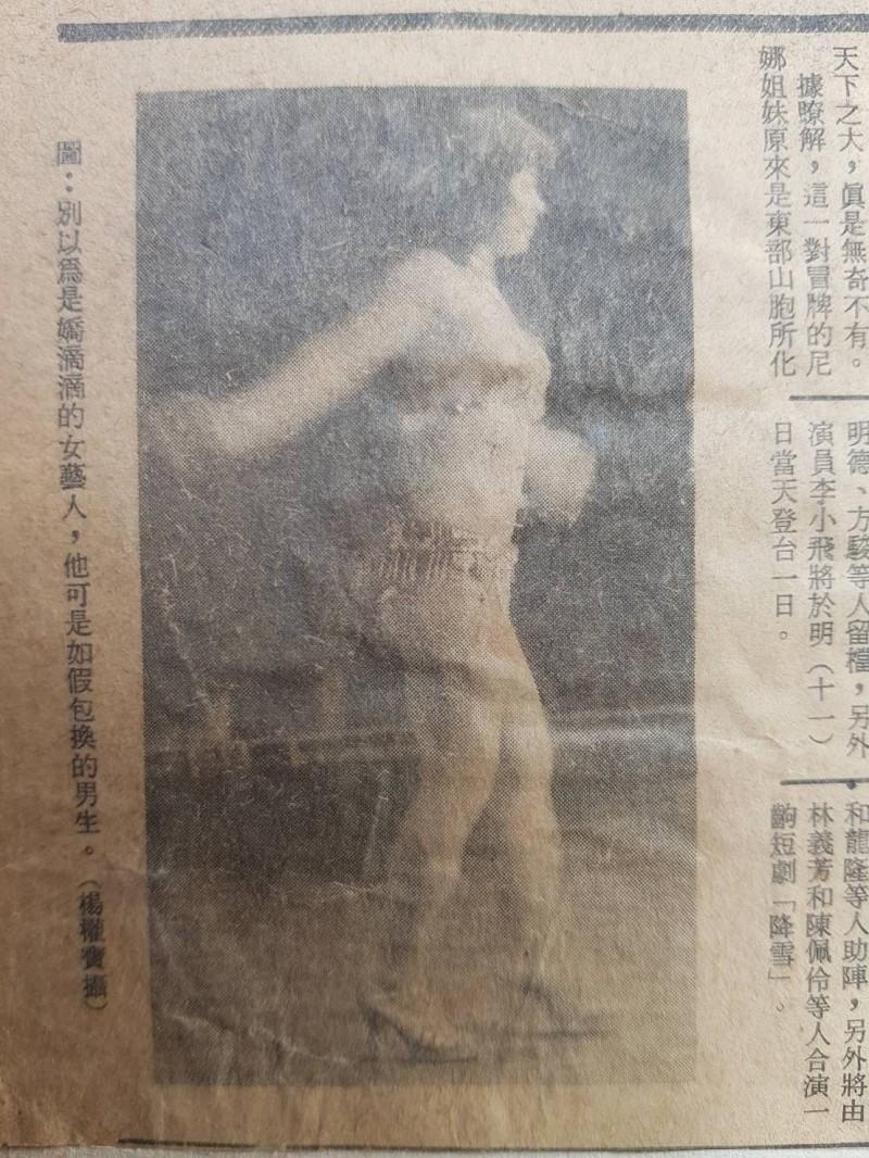 蘇坤霖的男兒身曾被媒體揭穿。(記者鄭旭凱翻攝)