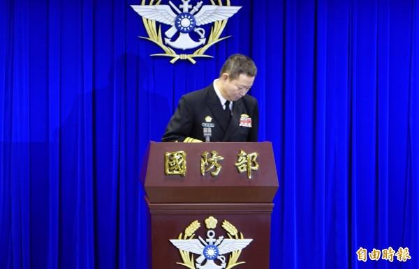 國防部今日公布懲處名單,共14人遭記過、申誡。(記者王藝菘攝)