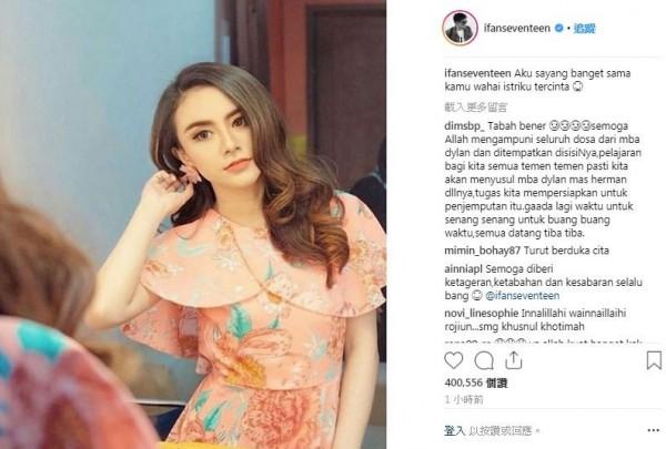 法加夏在Instagram貼出愛妻的照片,深情寫下:「親愛的老婆,我愛妳」。(圖擷取自Instagram)