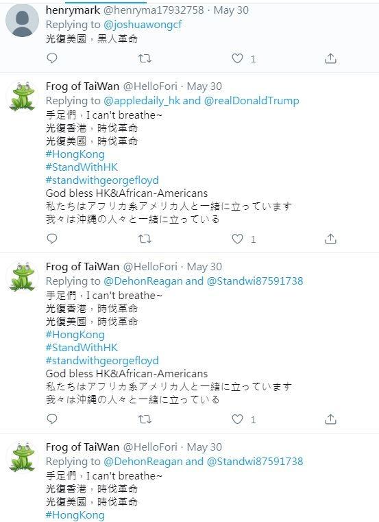中國網軍在社交平台上大量以「光復美國」等字眼企圖分化台、港、美社會,這張截圖中「時代革命」卻誤寫成。「時『伐』革命」。(圖取自推特)