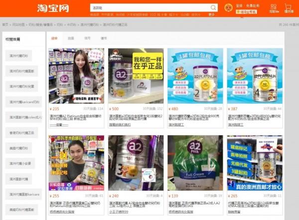 中國購物平台「淘寶網」上,出現許多代購澳洲奶粉的商家。(圖翻攝自淘寶網)