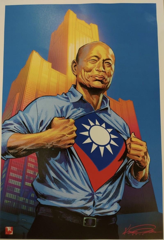 韓國瑜日前接受專訪表示漫威找上他,要幫他畫漫畫,更秀出這張肖像畫。(高雄市新聞局提供)