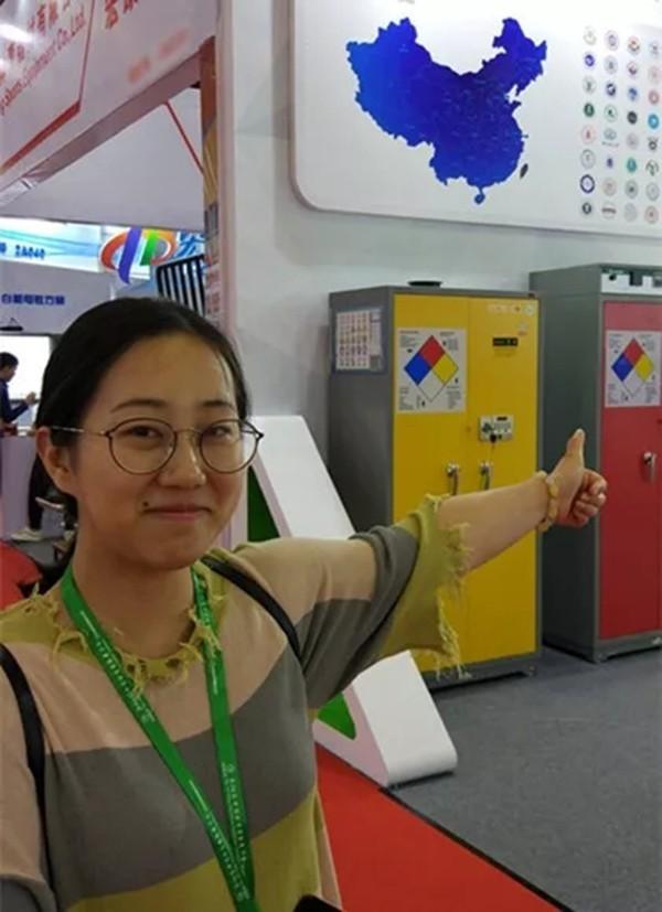 中國浙江衢州第二中學女教師王哲。(圖擷取自微信)