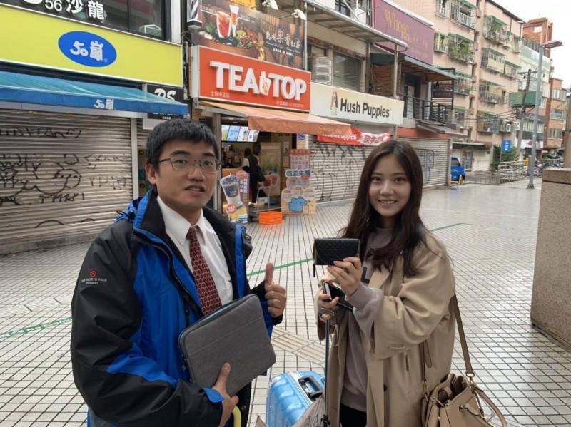 日籍美少女在台灣246公車路線遺失錢包,經協助後尋回,臉書幸福青鳥紛絲團發現這位名叫野村彩也子少女,竟然日本國寶狂言師野村萬齋的女兒。