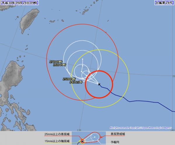 日本氣象廳就認為潭美在滯留後將直接90°直角北上。(圖擷取自日本氣象廳)
