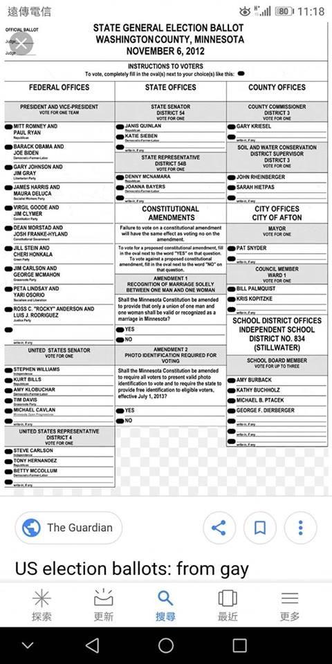 朱學恒表示為什麼不像美國一樣,統一領1張票就好。(圖片擷取自朱學恒臉書)