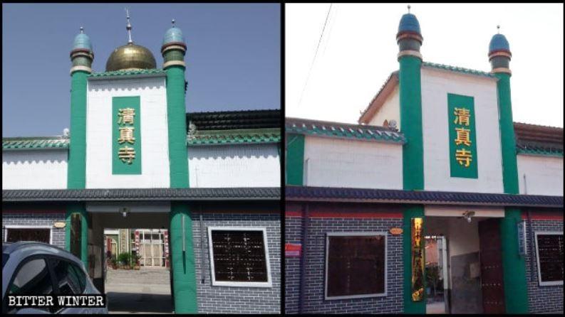 中國河南平頂山市1座清真寺的圓頂、新月標誌7月被中共拆除。(圖擷取自《寒冬》雜誌)