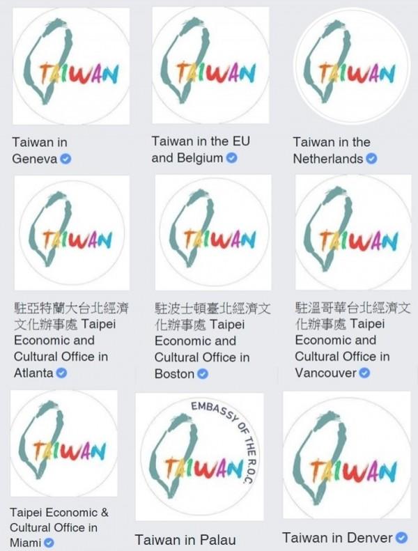 許多外館臉書專頁紛紛改名,並在大頭貼換上白底、湖水綠畫筆勾勒的台灣輪廓圖形與彩色英文字TAIWAN的照片。(中央社合成)