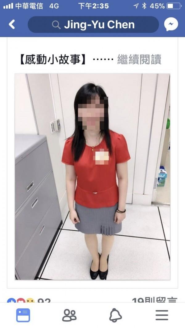 銀行女行員陳女。(記者邱俊福翻攝自臉書)