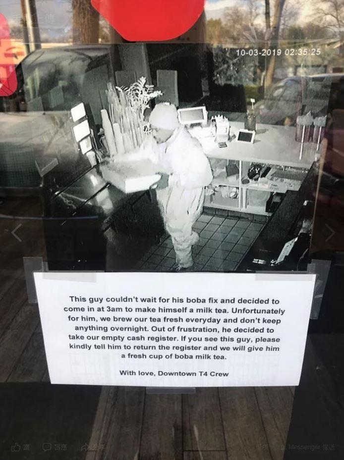 該店家發布的公告。(圖擷自Madison Meyer臉書)
