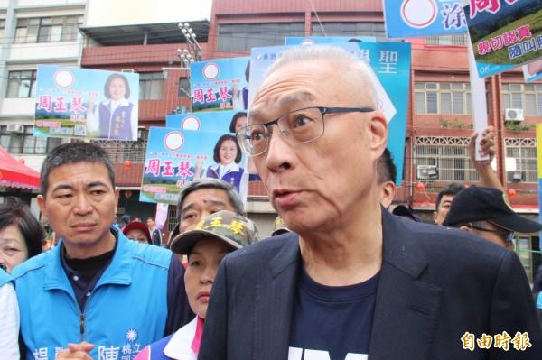 國民黨主席吳敦義表示,過去國民黨執政時幾乎沒有發生兇殺以及慘不忍睹的暴力案件,但在蔡政府執政兩年多來全都已經發生。(資料照)