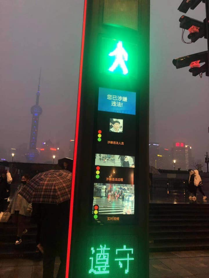 中國行人違規在紅燈時穿越人行道,立刻被公布個人照片與違規事實。(圖擷取自爆廢公社)