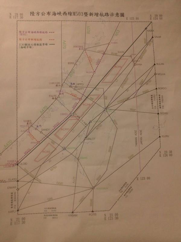 中國昨進行M503航路試飛,最快將下個月開始實施,圖為M503航路路線圖。(圖由民航局提供)