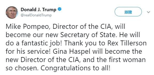 美國總統川普今天(13日)在推特上宣布,國務卿提勒森(Rex Tillerson)遭到開除,職務由中央情報局(CIA)局長龐皮歐(Mike Pompeo)接任。(翻攝自推特)