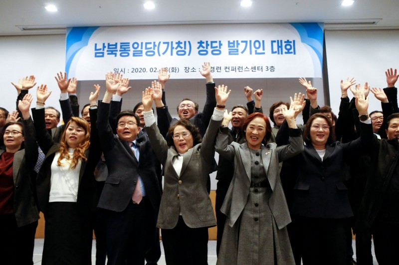 200名脫北者18日在南韓創黨,在首爾舉行創黨大會,黨名暫定為「南北統一黨」。(路透)