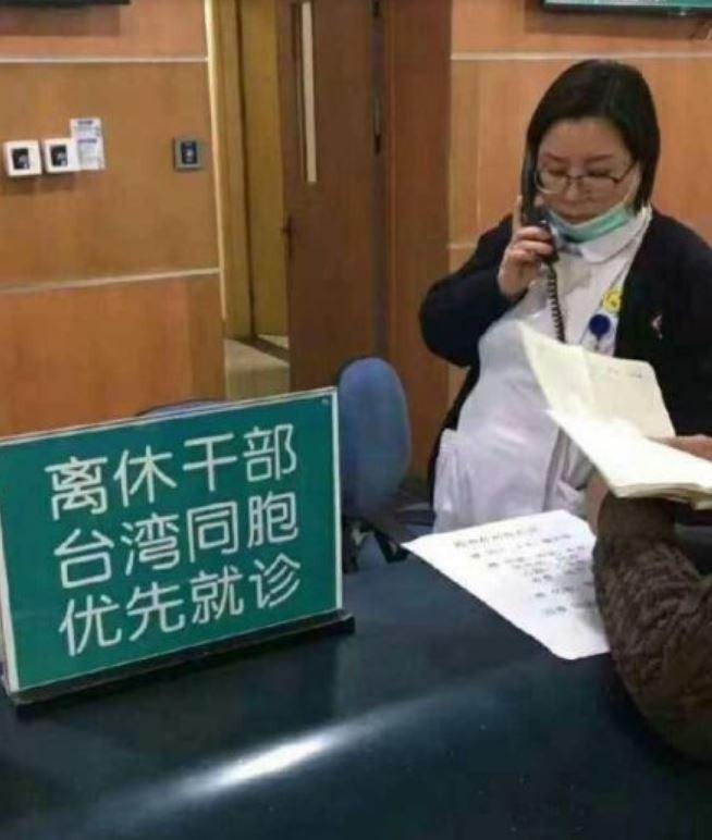 中國網友批評,共產黨就是犯賤,才會讓外國人優先就診。(圖擷取自微博)