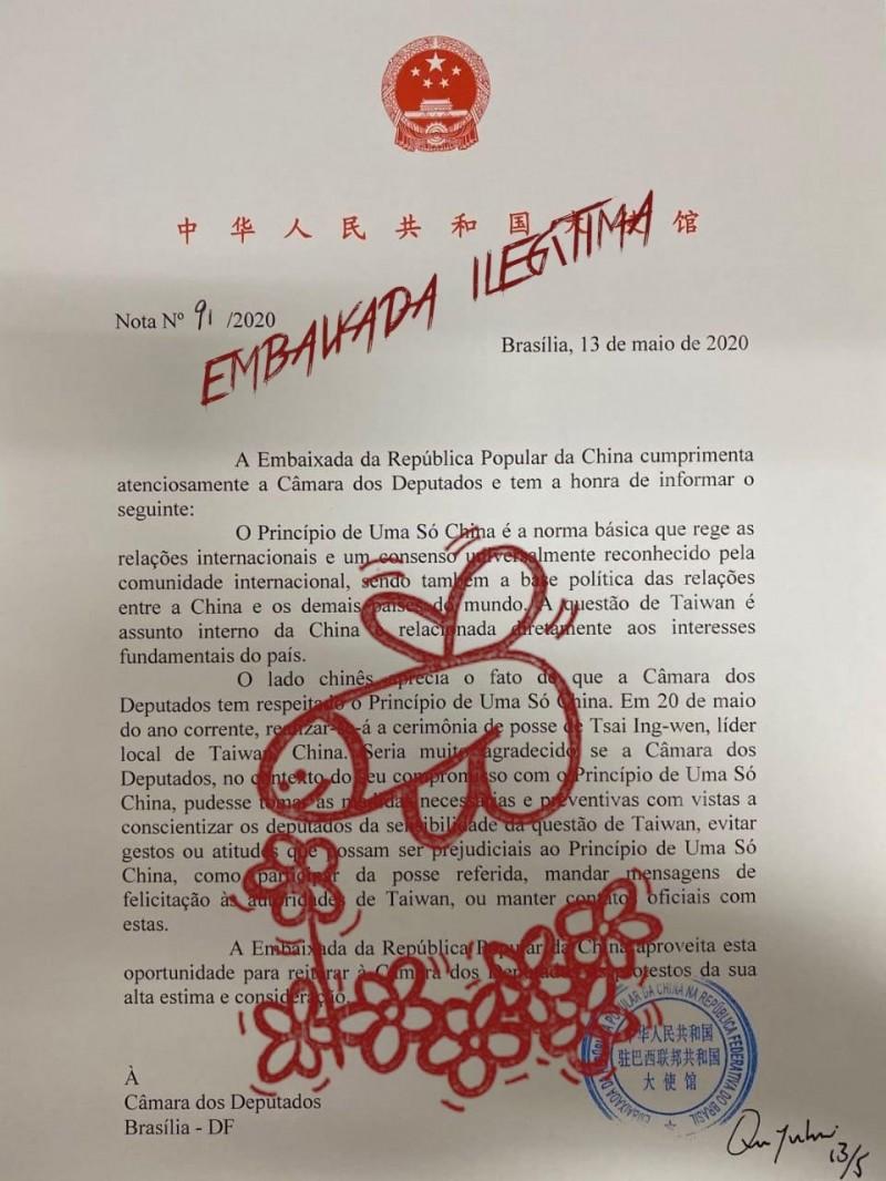 巴西網友在中國駐巴西大使館的信函上塗鴉。(圖擷取自推特)