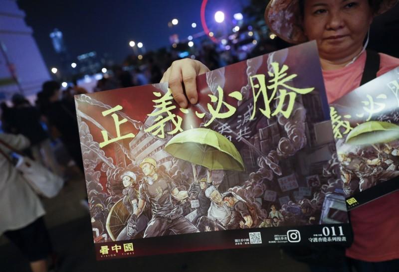 香港前議員及民陣副召宣布,明(20)日遊行將以「個人名義」照常舉辦,呼籲港人勇敢出面發聲。圖為香港抗爭文宣。(歐新社)