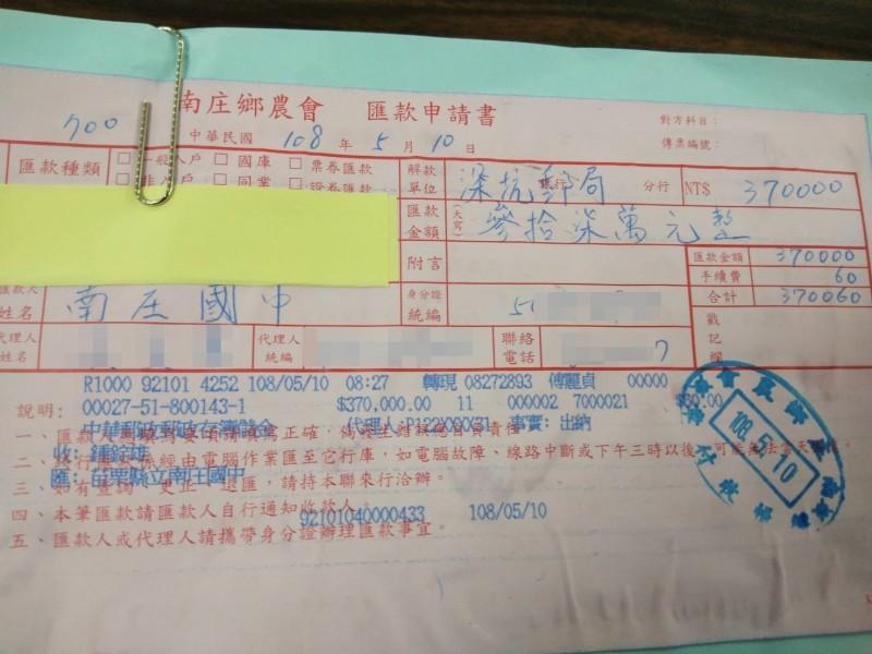 中國企業贊助南庄國中營養午餐爆統戰爭議,校方退回捐款。(校方提供)