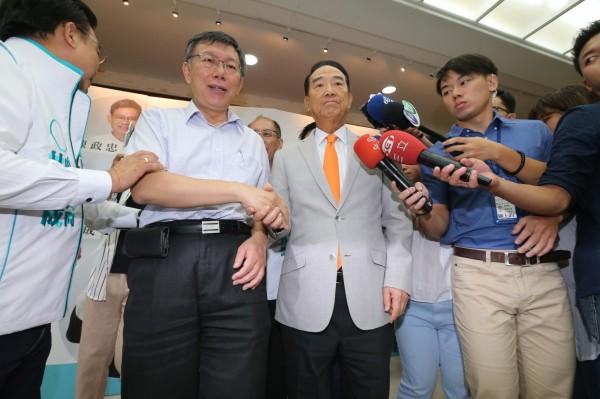 中國官媒央視指「柯宋配」可能角逐2020總統選舉,引發外界遐想。(資料照)