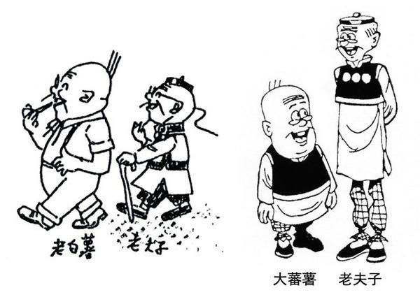 港漫《老夫子》是華人世界於20世紀下半葉的著名漫畫,但近年來卻驚傳《老夫子》可能涉嫌抄襲中國漫畫家朋弟。(圖截自網路)