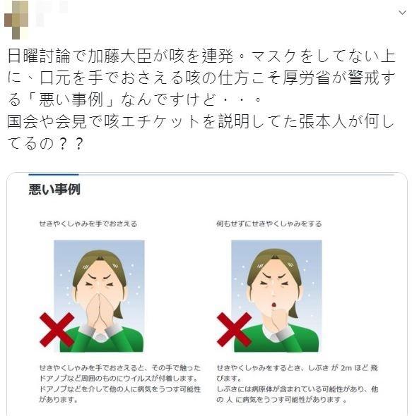 日本網友怒轟此事。(圖擷取自推特)