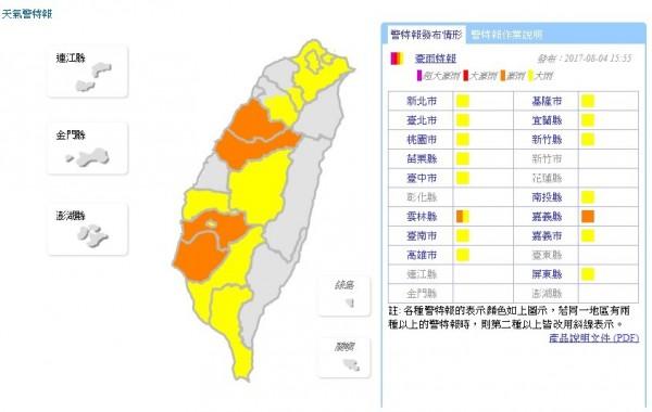 中央氣象局今天對13縣市發布大雨特報,另對雲林、嘉義、苗栗、台中發布豪雨特報。(圖擷自中央氣象局)