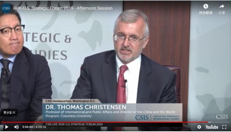 美國國務院前亞太副助卿柯慶生(Thomas Christensen)。(圖翻攝自CSIS官網)
