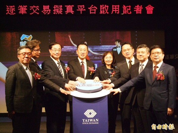 《TAIPEI TIMES》 New system a bigger change for day traders, but better