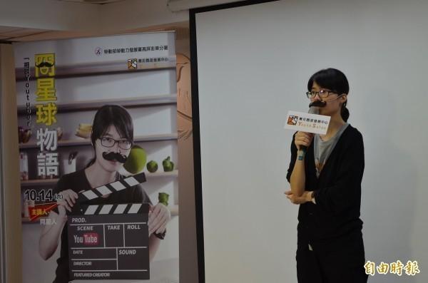 台灣知名YouTuber網紅「冏星人」宣布引退,讓網友相當不捨。(資料照)
