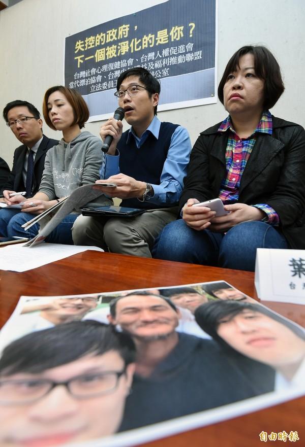 搖搖哥事件引發各界對於精神病患強制就醫的爭議,圖為台灣人權促進會副會長翁國彥(左一)、台灣社會心理復健協會理事長滕西華(左二)、台灣少年權益促進聯盟秘書長葉大華(右一)等團體代表1日舉行「失控的政府,下一個被淨化的是你?」記者會,譴責政府如此粗暴又違法的行為。(記者廖振輝攝)