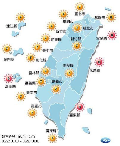 明日宜蘭、花蓮、台東及澎湖為「過量級」,其他地區大多為「高量級」。(圖擷取自中央氣象局)