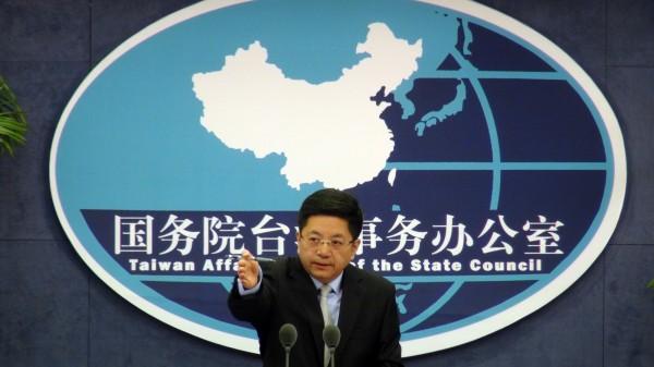 中國國台辦今在例行記者會上,竟稱九二共識「就像水和空氣一樣重要」。(中央社資料照)