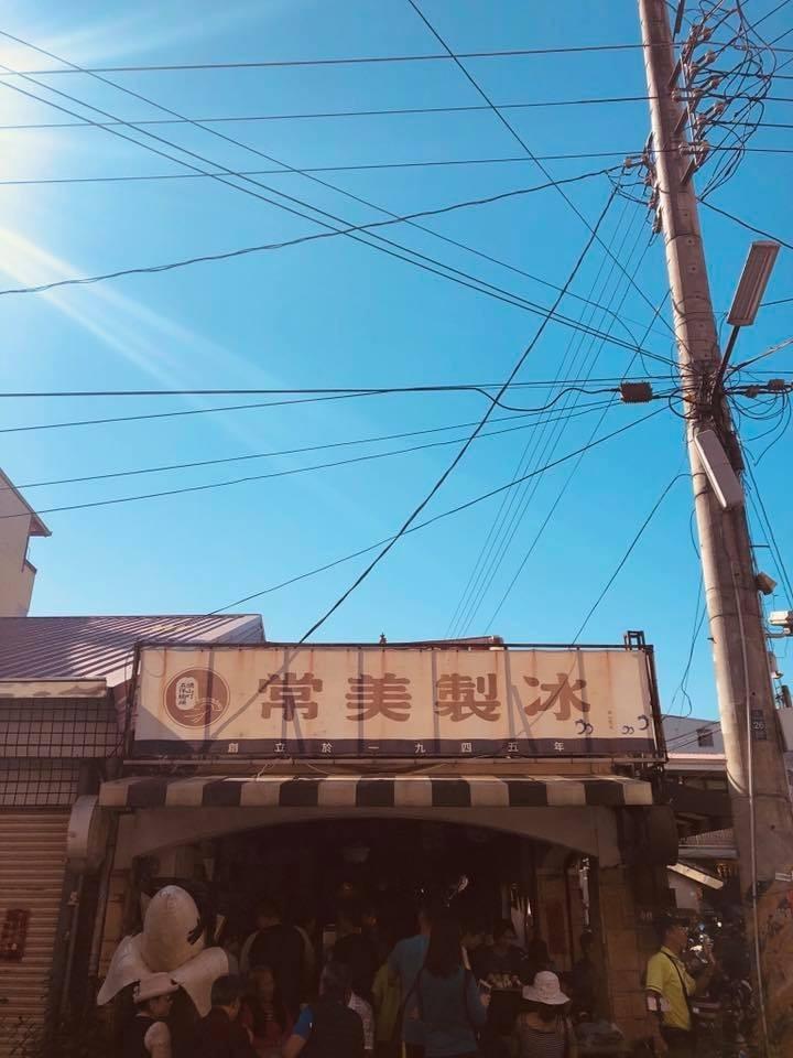 因不滿高雄市長韓國瑜訪中密會港、,高雄旗山區一家冰店在臉書砲轟韓。(圖擷自臉書「旗山 常美冰店」)