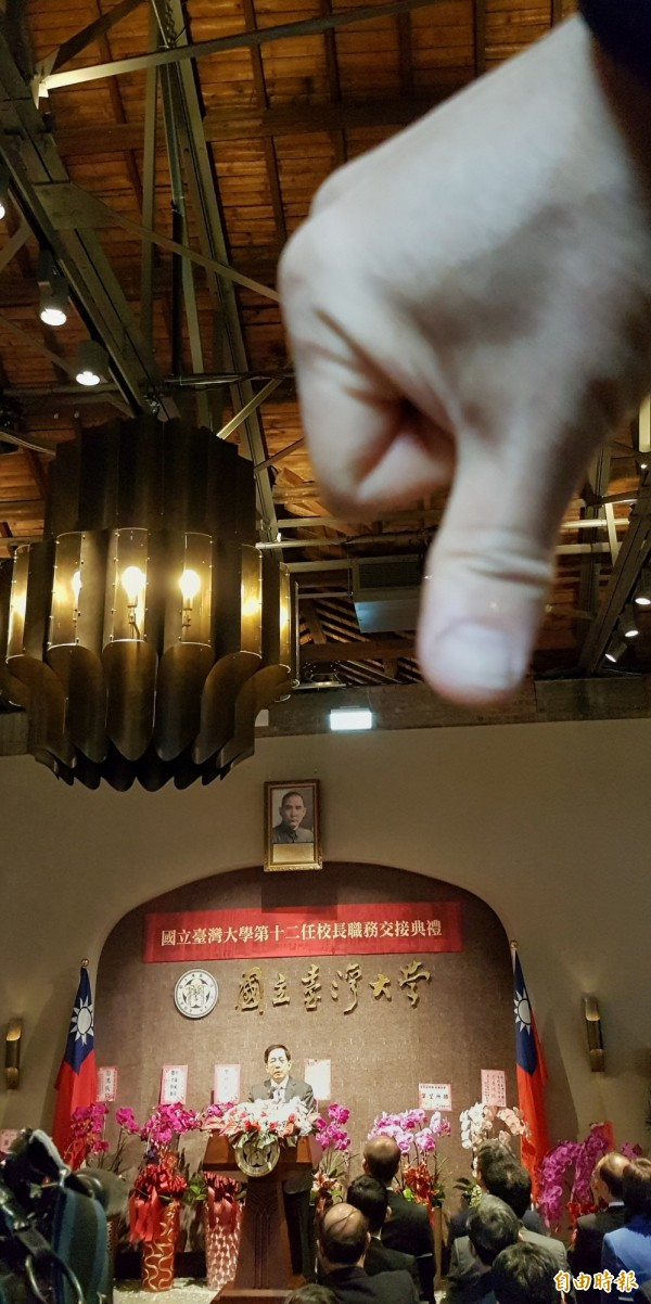 台大今(8)早舉行校長交接典禮,管中閔正式成為台大校長(記者劉信德攝)