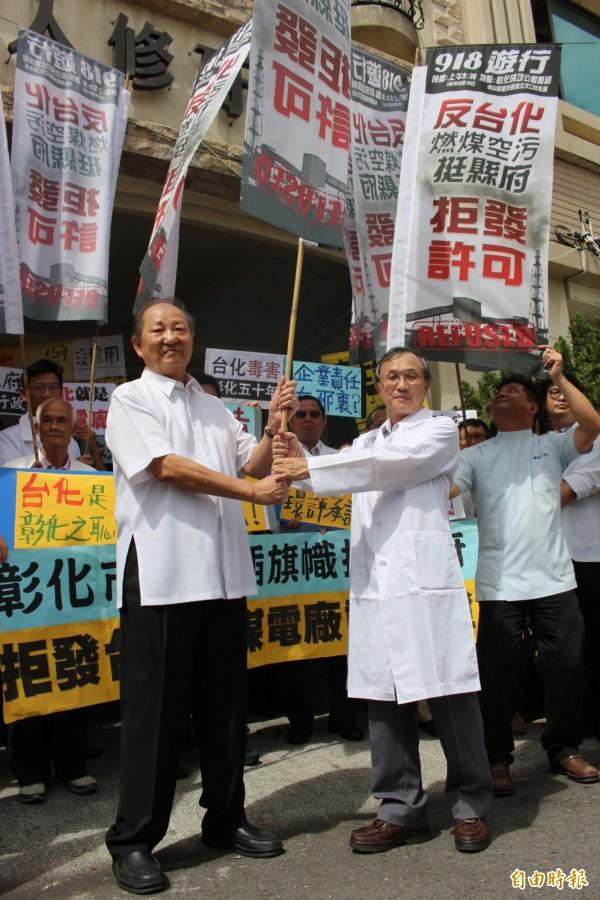 彰化縣醫療界聯盟創會長吳澄第(左),授旗給台灣健康空氣聯盟理事林明燦小兒科醫師。(記者張聰秋攝)