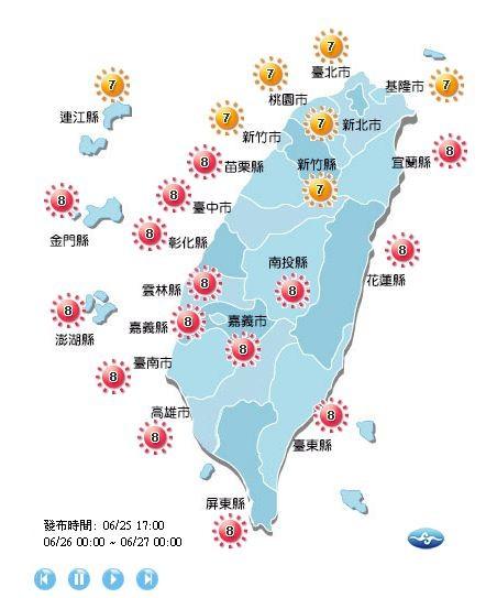 明天以新竹為界,以北大部分地區紫外線指數達高量級,以南地區更達過量級。(圖擷取自中央氣象局)
