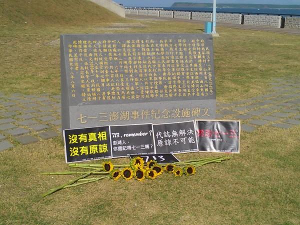 現在是熱門景點的觀音亭,以前是軍方逼迫學生從軍的地點。(記者劉禹慶攝)