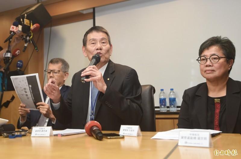 華航再公佈16筆專機資料 溯至2006年