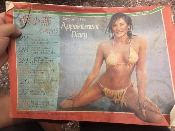《時報周刊》34年前將張小燕以拼貼方式呈現,讓現代網友感到吸睛。(圖擷取自爆廢公社)