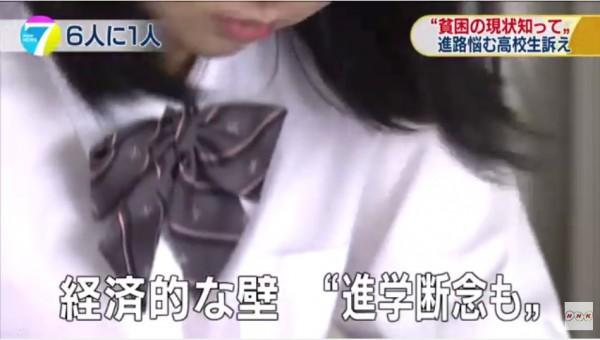 日本NHK新聞昨天報導一篇貧窮高中生無力升學的新聞,遭日本網友踢爆該名高中生一點都不窮。(圖擷取自youtube)