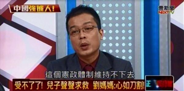 鍾年晃認為,中國此舉是為打壓蔡英文「維持中華民國現狀」的施壓,他更進一步指出:「因為顯然中華民國這個憲政體制維持不下去。」(圖擷取自《正晶限時批》)