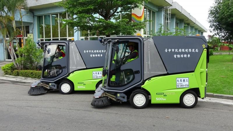 台中市政府花2000萬買5輛電動除塵車,而且還不能開上路,被網友罵翻。(環保局提供)