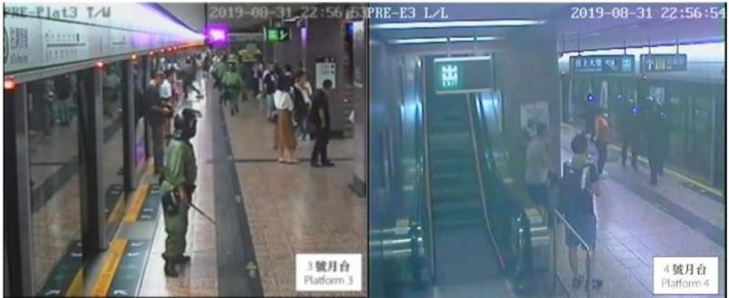 港鐵今日公佈部份監視器畫面的截圖,並表示,當日站內並無死亡報告。港鐵又指,由於監視器被損毀或塗汙,因此錄影片段並不齊全。(擷取自香港地鐵新聞稿)