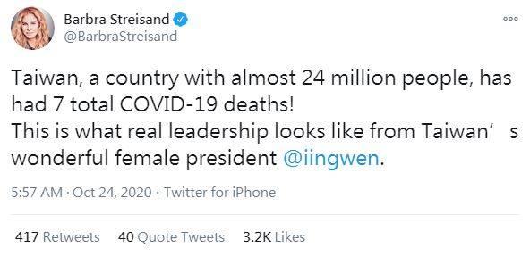 芭芭拉史翠珊日前公開大讚,台灣總統蔡英文具有真正的領導力。(圖擷取自推特_@BarbraStreisand)