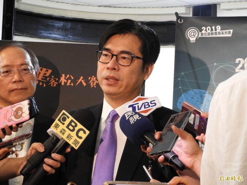 今日我國與吉里巴斯斷交,對此,行政院副院長陳其邁也於臉書發文聲援總統蔡英文,指出中國未停止打壓台灣,目的在於打擊蔡英文維持現狀路線,干預台灣選舉。(資料照)