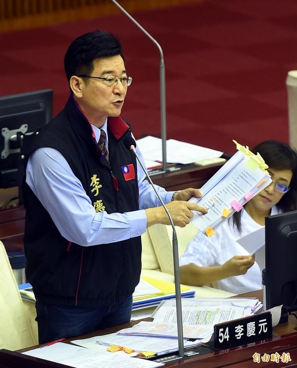 台北市議員李慶元。(資料照,記者方賓照攝)