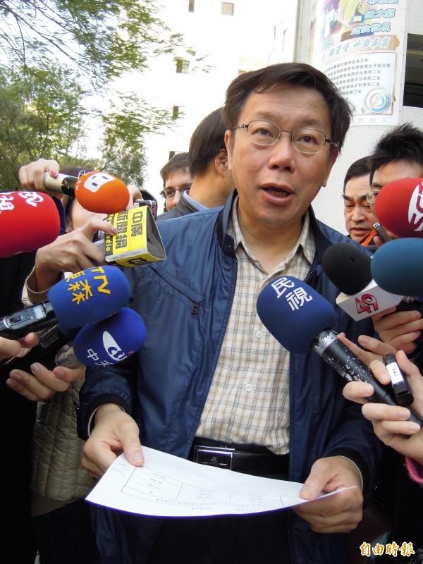 台北市長柯文哲今晚在臉書貼文,表示開放北市公有停車場,給計程車司機免費停車1小時。(資料照,記者梁珮綺攝)