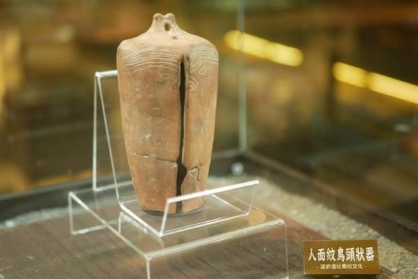 故事》考古學中的姓名學?!──以臺南考古遺址命名的史前文化