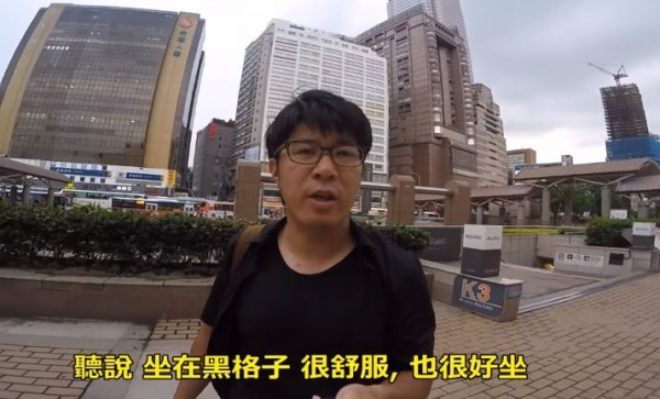 日本遊客用影片紀錄北車。(圖擷取自YouTube)
